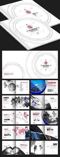 简约大气集团企业画册设计