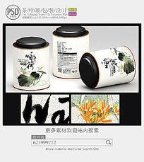 咏荷茶叶罐子包装设计