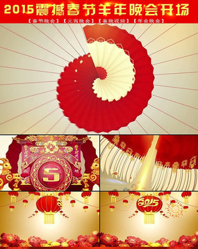 春节视频素材