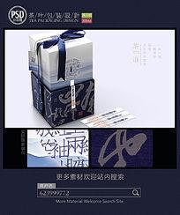 中国风茶包装展开图图片素材