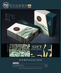 西湖龙井茶叶包装设计展开图