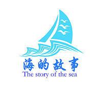 海的故事旅游logo