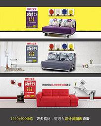 淘宝沙发促销海报