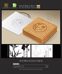 竹盒茶包装设计矢量展开图