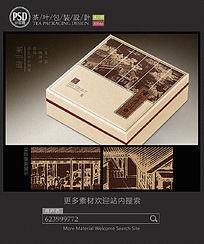 陈年普洱茶叶包装设计展开图