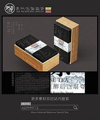 禅道茶叶包装设计展开图