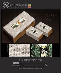 高档麻布茶叶包装设计展开图