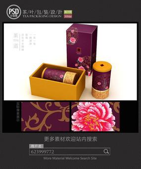 古典茶包装设计展开图