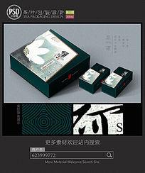 古典茶叶包装设计展开图