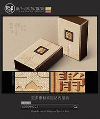 麻布茶叶包装设计展开图