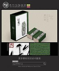 素雅茶叶礼盒包装设计展开图