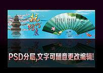 杭州特产广告牌