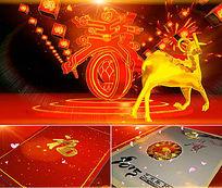 超赞2015春节联欢晚会开场视频模板