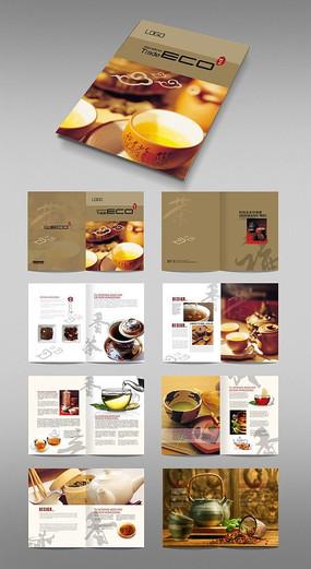 茶叶画册版式设计