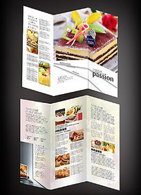 蛋糕店三折页版式设计