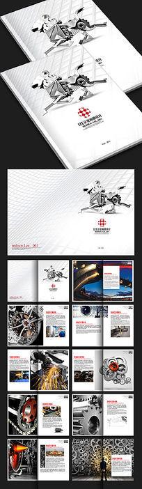 大气工业机械画册设计