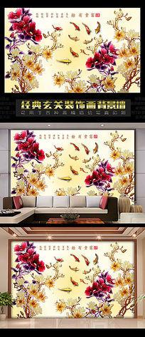 富贵有余客厅沙发背景墙素材