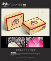 高档亚克力木盒茶叶包装设计展开图