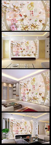 家和玉兰花中式门框背景墙