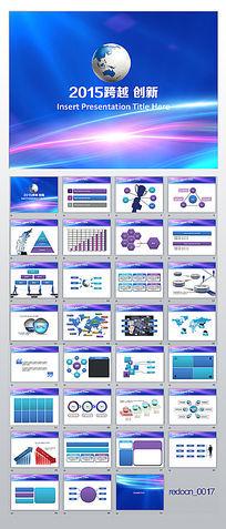 科技企业2015新年计划PPT模板