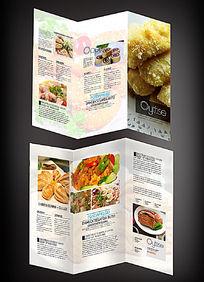美食三折页版式设计