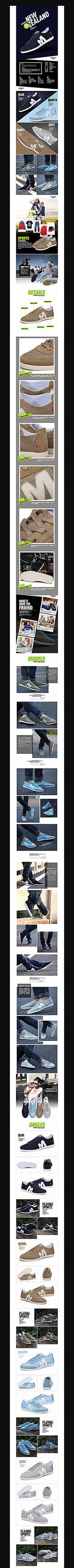 淘宝男士运动鞋详情页细节PSD素材