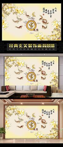 家的感觉客厅沙发背景墙素材