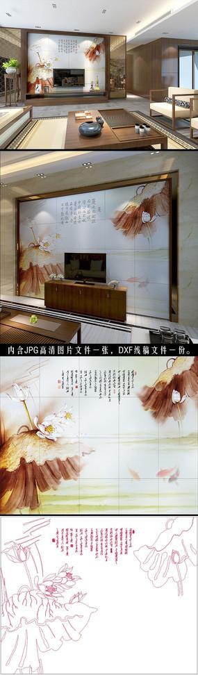蓮華中式風格瓷磚背景墻