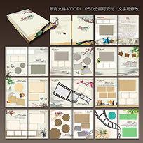中国风复古纪念册素材