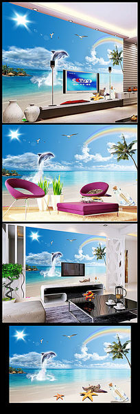 海滩风光电视墙背景装饰画