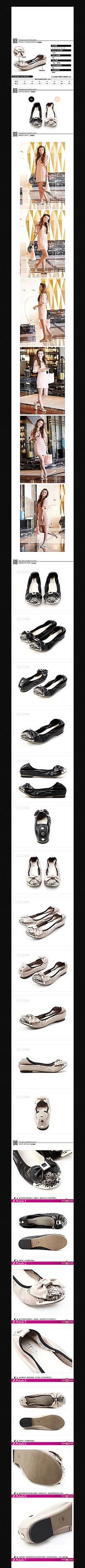 淘宝纯皮女鞋详情页细节PSD设计模板