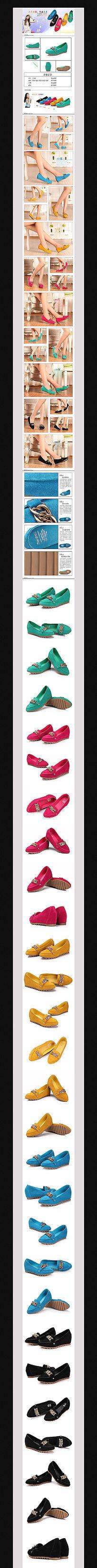 淘宝女鞋详情页细节PSD素材模板