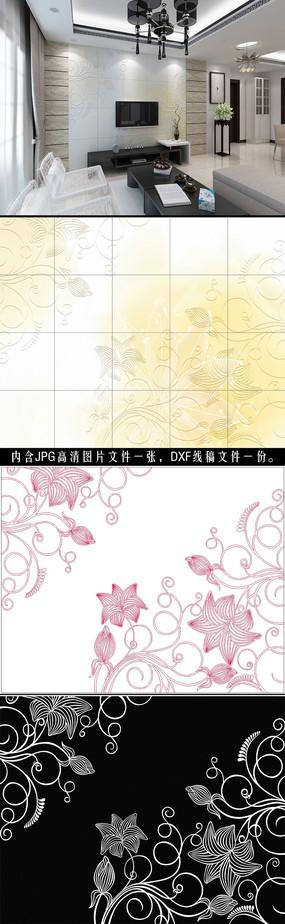 靈動現代風格瓷磚背景墻路徑文件