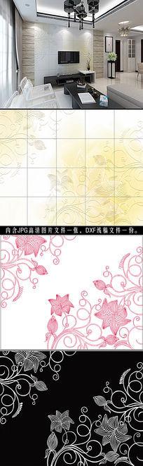 灵动现代风格瓷砖背景墙路径文件