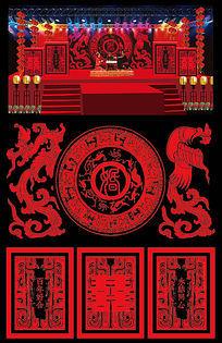 汉唐龙凤中式婚礼舞台背景
