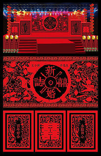 汉唐中式婚礼舞台背景