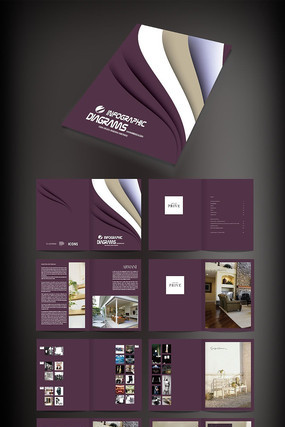简约紫色家具商业画册设计