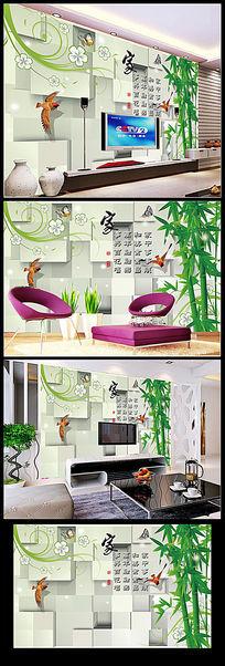 3D竹子电视背景墙装饰画
