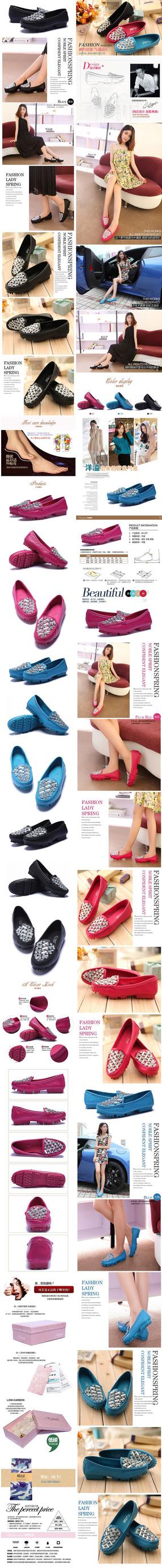 淘宝时尚女鞋详情页细节描述PSD模板