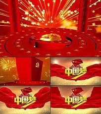 中国梦高清背景视频素材