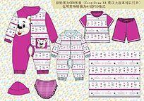婴童连体衣 哈衣婴儿爬服款式矢量手稿