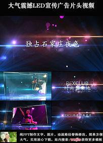 震撼大气LED宣传晚会广告片头视频背景素材