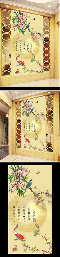 雅舍兰香玉兰花鸟中式玄关图案设计
