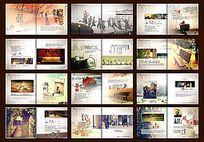 回忆录画册模版