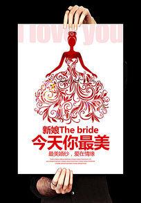 婚纱摄影促销海报设计模版