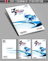 简洁大气科技画册封面设计