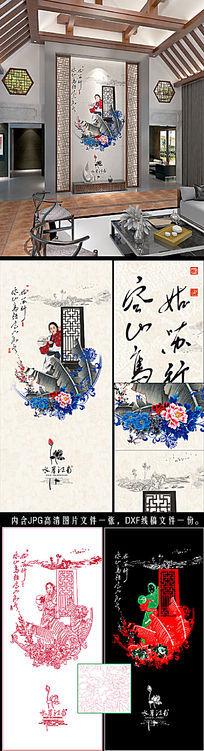 中国风古典江南玄关瓷砖背景墙