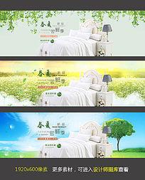 淘宝春季棉被海报PSD模板