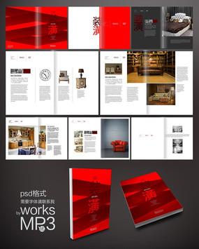 家庭装潢画册模版 PSD