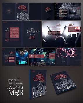 酒吧宣传画册设计